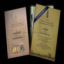 เหรียญพระมหาชนก พิมพ์เล็ก เนื้อทองคำ นาก เงิน พร้อมหนังสือ