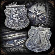 เหรียญหลวงพ่อทวด พิมพ์พุฒซ้อน ปี2511 บล็อคหน้า09 หลังเลข๕
