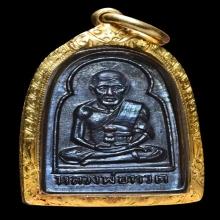 เหรียญหลวงพ่อทวด พิมพ์ซุ้มกอปี06 แจกปีนัง ทองแดงรมดำ