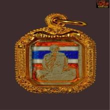 เหรียญธงชาติหลวงพ่อเดิม วัดหนองโพ ( 4 )