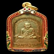 เหรียญหลวงพ่อทวด พิมพ์ห้าเหลี่ยม บล็อคนิยม พ.ศ.๒๕๐๘