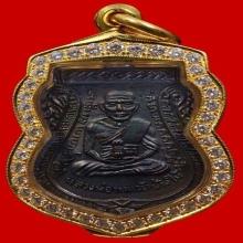 หลวงปู่ทวดเลื่อนสมณศักดิ์ เนื้อทองแดง สวยแชมป์