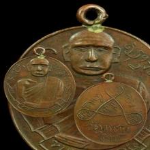 เหรียญ ลพ.คุ้ย วัดหญ้าไทร พิมพ์หน้าแก่ ปี2464 แชมป์