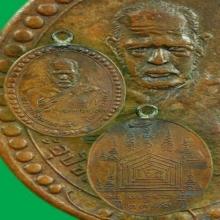 เหรียญ ลพ.แฉ่ง วัดพิกุลเงิน รุ่นแรก ปี2473 สวย ติดที่ 1
