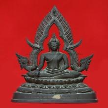 พระพุทธชินราช วัดสุทัศน์ 5 นิ้ว ก้นแดง