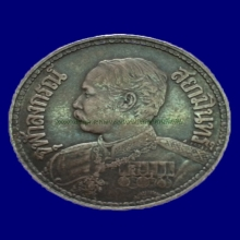 เหรียญ ร.5 ช้างสามเศียรสวย