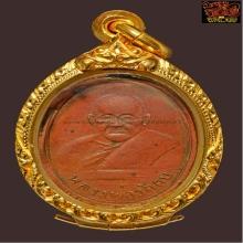 เหรียญหลวงพ่อทอง หลังเงารุ่นแรก