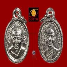 เหรียญเม็ดแตงหลวงปู่ทวด บล็อค ณ แตก หนังสือเลยหู ปี 2506