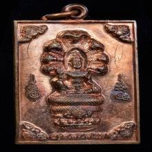 เหรียญเหนือดวง วัดพุทไธศวรรย์ จ.อยุธยา เนื้อทองแดง