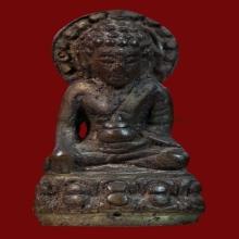 กริ่งประภามณฑล วัดดอน พ.ศ.2480