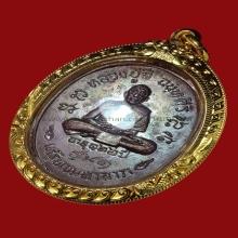 หลวงปู่สี เหรียญมหาลาภ 2518 ผิวสวยมากๆ