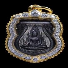 เหรียญชินราช อินโดจีน สระอะขีด สภาพสวยแชมป์