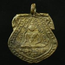 เหรียญหล่อ ล.พ.โสธร ปี2462 สวย