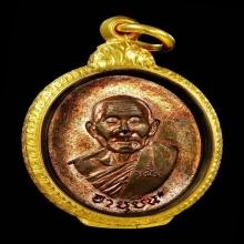 หลวงปู่สี เหรียญอายุยืนครึ่งองค์ เนื้อนวะโลหะ
