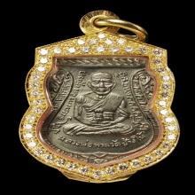 เหรียญ ลป.ทวด เลื่อนสมศักดิ์ เนื้ออัลปาก้า+ตลับทองฝังเพชร