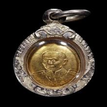 เหรียญเม็ดแตงกรมหลวงชุมพรฯ วัดถ้ำเขาเงิน จ.ชุมพร