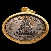 เหรียญพระพุทธชินราชมหาจักรพรรดิ พ.ศ.2515