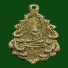 เหรียญหล่อพระพุทธโสธร ใบสาเก พ.ศ 2462