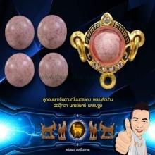 ลูกอมเนื้อผงยอดนิยมอันดับ๑ ของเมืองไทย