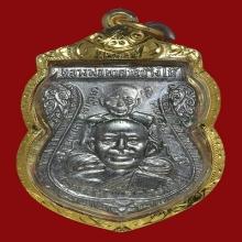 เหรียญพุทธซ้อนปี09 สวยแชมป์#2