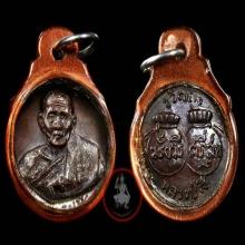 เหรียญขวัญถุง(รุ่นแรก) หลวงปู่สี วัดเขาถ้ำบุญนาค
