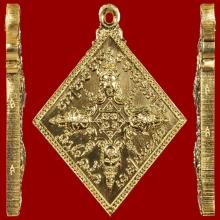 รัศมีพรหมสี่หน้า หน้าใหญ่ ปี23..ทองคำ..ล.ป.ศรี(สีห์) วัดสะแก