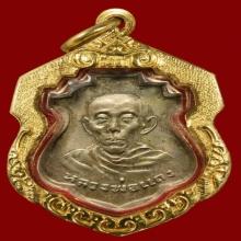 เหรียญหลวงพ่อแดง วัดใหญ่อินทาราม ชลบุรี รุ่น3 กะไหล่เงิน