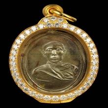 เหรียญหลวงพ่อแดงวัดใหญ่ชลบุรีเนื้อเงิน ปี2486