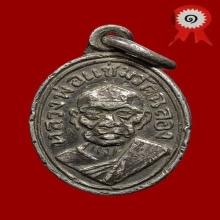 เหรียญเม็ดแตงหลวงพ่อแช่ม วัดฉลอง ภ.กระโดด เนื้อเงิน ปี2506