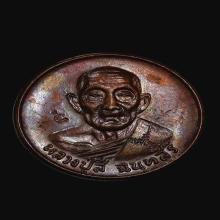 เหรียญโภคทรัพย์ บล๊อคเงิน หลวงปู่สี สวยแชมป์#2