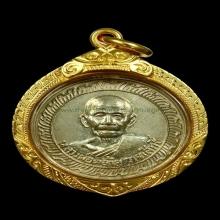 แชมป์โลก เหรียญกลมเล็ก พิมพ์ปากเม้ม พ่อท่านคล้าย