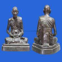 พระบูชา ๕ นิ้ว รุ่นแรก(พิมพ์แต่ง) หลวงปู่สี วัดเขาถ้ำบุญนาค