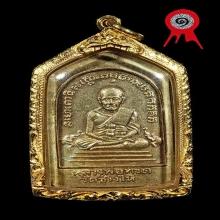 เหรียญหลวงพ่อทวดห้าเหลี่ยมแจกปีนังปี 08 บล็อคนิยม สวยมากๆ