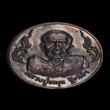 เหรียญขวัญถุง รวย รวย หลวงปู่หมุน เนื้อทองแดงรมดำ สวย รุ้งๆค