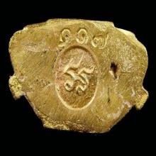 พระพุทธชินราช พระมาลาเบี่ยง เนื้อทองคำ รุ่นแรก