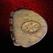พระกริ่งพุทธวิชิตมาร วัดท่าเกวียน จ.ฉะเชิงเทรา ปี พ.ศ. 2514