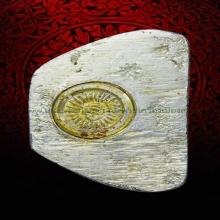 พระกริ่งสีหราช หลวงพ่อแพ วัดพิกุลทอง จ.สิงห์บุรี ปี๒๕๑๙