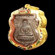 เหรียญหัวโตรุ่นแรก อาจารย์นอง เนื้อนวะโลหะ สภาพสวย+เลี่ยมทอง