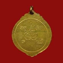 เหรียญพระพุทธใบมะยม หลวงพ่อพิธ วัดฆะมัง
