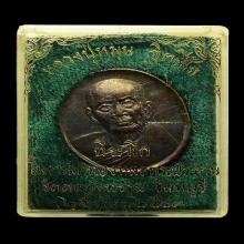 เหรียญหลวงปู่หมุน ออกวัดคลองทราย จ.จันทบุรี ปี2543 NO.1