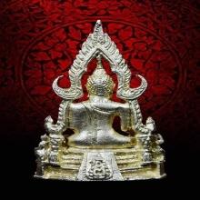 พระกริ่งพุทธชินราช ภปร. เนื้อเงิน ปี2517