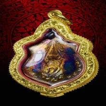 เหรียญพระพุทธชินราช หลังภปร (เนื้อเงิน)กองทัพภาคที่3ปี2517