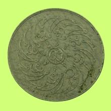 เหรียญพระแก้วมรกต