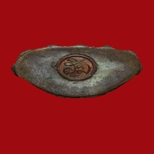 พระกริ่งพุทธาจาโร ปี32 หลวงปู่สิม เนื้อนวโลหะ