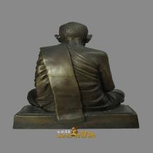 พระบูชาหลวงพ่อผาง 5 นิ้วปี19