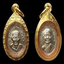 เหรียญเม็ดแตง ปี06 หน้าผาก3เส้น หนังสือเลยหู (พระตัดหูมา)