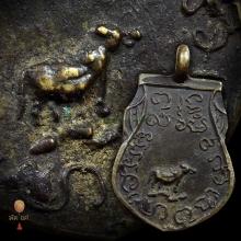 เหรียญหล่อวัดเขาตะเครา หลังนักษัตรฉลู (วัว) ปี 88 สภาพสวยมาก