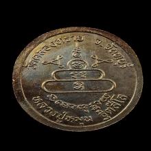 เหรียญหลวงปู่หมุน ออกวัดคลองทราย จ.จันทบุรี ปี2543 NO.2