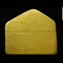 พระขุนแผนบ้านกร่าง พิมพ์ทรงพลเล็ก เนื้อทองคำ ปี 2542