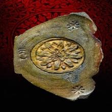 พระกริ่งลพบุรี หลวงพ่อแพ วัดพิกุลทอง รุ่นแรก ปี 2512